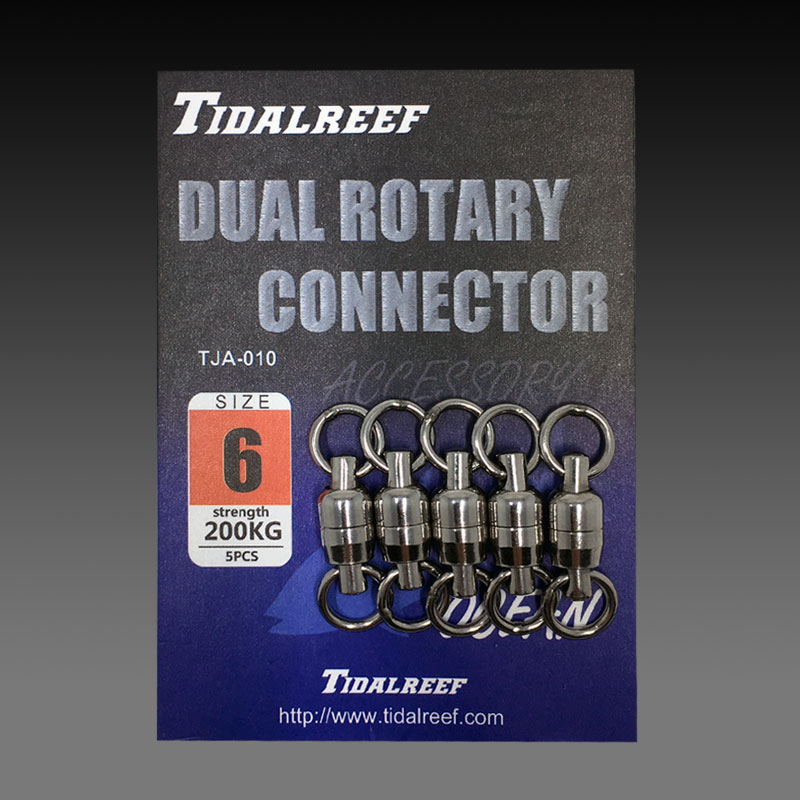 DUAL ROTARY CONNECTOR